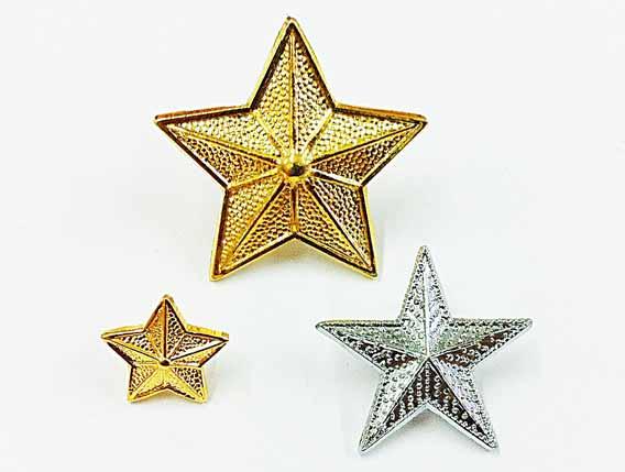 Estrela da Aspirante