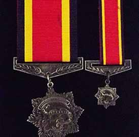 Medalha do Sétimo Agrupamento de Bombeiros (sétimo-gb)